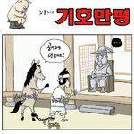 2015년 7월 16일<김홍기 화백>