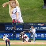 에이핑크 윤보미 시구, 개념 시구의 정석…관중도 선수도 해설자도 놀랐다