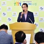 영흥·일월공원 수목원 '변신'