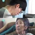 """우토로마을 유재석, """"너무 늦어 죄송합니다""""…시청자도 함께 울었다"""