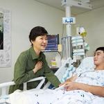 박 대통령, 북 지뢰도발 부상 하재헌 하사 위로