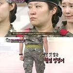 '진짜 사나이' 여군들 성희롱 논란, 제작진까지 사과 무슨 일?