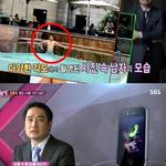 블로거 A씨, 사진 속 남성 강용석 맞다…불륜설 입장 밝혀