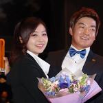 유희관과 열애 양수진, 전 남친 김승혁과 양다리? 논란