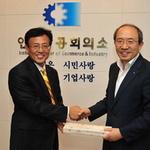 인천상의-중 짱젠증 웨이하이상회 교류 활성화 논의