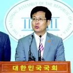 개발제한구역 법률 개정안 국회 적극 협력 촉구