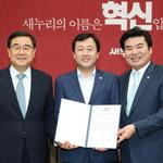 새누리 김용남, 2년 연속 국감 우수의원 수상