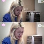 '위대한 유산' 윤보미, 가족과 함께할 시간이 3개월 '폭풍 오열'