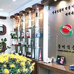 꾸준한 연구·신선한 재료로 '김치의 풍미' UP