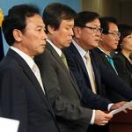 野 의원들, 역사교과서 국정화 반대