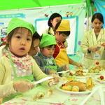 '제10회 고양음식축제' 떡 만들기 등 체험 풍성