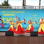 부천 생활문화축제 '다락' 무용 등 123개 동호회 참가