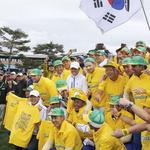 10만 골프팬, 프레지던츠컵 환호