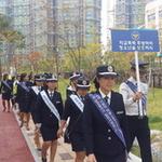 하남경찰서, 학교폭력·아동범죄 예방 합동 캠페인