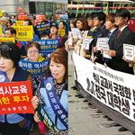 한국사교과서 국정화 '좌편향 퇴출VS획일화된 역사해석' 엇갈린 시선