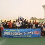 경기육상 24년 천하… 마라톤 2위 활약