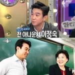 '라디오스타' 조승연 어머니, 알고 보니 KBS 이정숙 전 아나운서