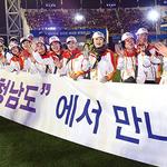 인천 카누 '금메달 피날레'