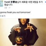 윤디 리, 아프다고 핑계 최악의 공연 후 '할로윈 파티' 비난