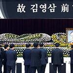 김영삼 전 대통령 분향소에서 유정복 시장·실국장 헌화