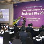 경제자유구역 비즈니스 데이 성료… 투자유치 전략 등 교류