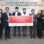 프로골퍼 최나연, 수영 김세진 후원