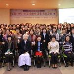 경인지역 간호사 취업 지원…인천의료원서 오늘까지 교육 프로 운영