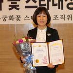 김필여 안양시의원, 무궁화스타대상 수상