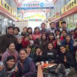 부천시 신흥시장 상인회  '다문화 가정 및 홀몸노인을 위한 나눔 행사' 열어