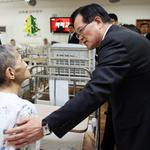 정의화 국회의장, 노숙인 요양시설 방문