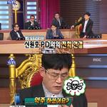 """이경규, '응답하라' 신원호 PD """"약주하셨어요?"""" 한마디에 KO"""