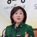 """""""4·13후보 단일화 넘어 포괄적 야권연대"""""""