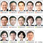 젊은 층 유입 + 선거구 분리 변수 5선 황우여 의원 아성에 도전장