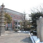 정선·오세창 등 한국미술 역사와 마주하다