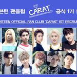 세븐틴, 첫 공식 팬클럽 'CARAT' 1기 모집