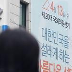 서갑, 다시 이학재 VS 김교흥