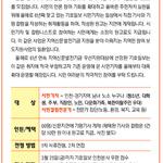 도전하세요! 기호일보 시민기자