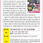 제4회 수원화성 그림그리기·글짓기 내달 23일 장안공원 일대 봄빛 추억