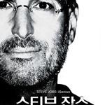 스티브 잡스, 미래를 읽는 천재-잡스와 인공지능