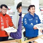총선 후보등록 첫날, 인천 출마자 68% 접수 완료