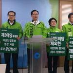 갈 길 바쁜 야권 '용어논쟁' 발목