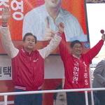김무성 대표, 지원 사격에 배준영 유세장 구름떼 인파