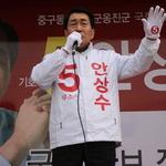 안상수, 강화 출정식 찾은 박용호 민주당 前의원 '눈길'