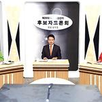 관광인프라~뉴스테이… 원도심 활성화 4人4色 해법