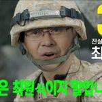 최원식, 드라마 패러디로 젊은층 공략