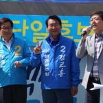 인천지역 후보 지지 호소 김홍걸, 지원 유세 나서