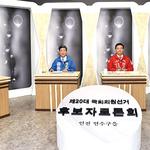 '기업 유치' 청년 실업문제 해소… 송도LNG 안전성 확보 우선