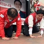 숨어있는 표심 잡아라 … 여야 중진 수도권 세몰이 총출동