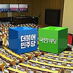 인천, 정권심판론에 野心 통했지만 갈길 멀다