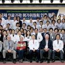 차의과학대학교 분당차병원 'JCI 인증' 획득… 우수한 의료서비스 인증